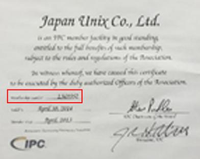 IPC会員証